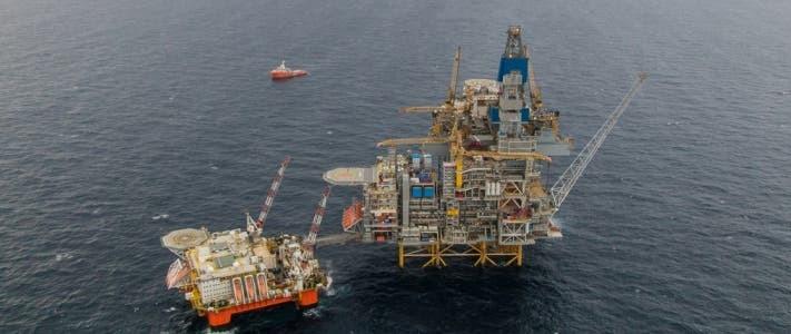 Gerenciamento de Projetos com Ênfase nas Áreas Naval e Offshore
