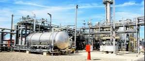 Direito do Petróleo: Gás Natural