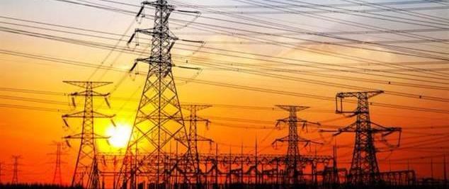 Comercialização de Energia Elétrica